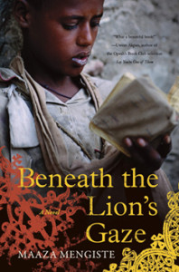 Cover image for Beneath the Lion's Gaze by Maaza Mengiste